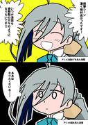 アニメ4話を見た清霜