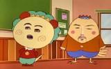 ポ ジ ポ ジ.fuji