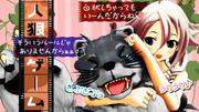 人狼ゲーム 壁紙 -お戯れ-