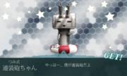 連装砲ちゃん参戦!!!