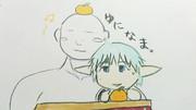 生主さん描いてみた「ユニなま!」編