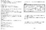 ライダーネタ用語テスト 第555問