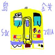 島鉄S-DC2511A