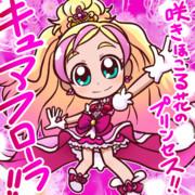 Go!プリ1話 キュアフローラ