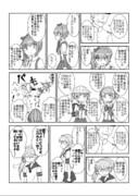 満潮・曙・霞 「提督の戦い」
