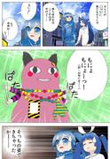 北乃カムイちゃんがコミPo!に……