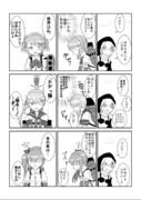 満潮・曙・霞 「精神攻撃」