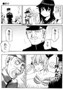 艦これ漫画「うるp(☆・`д・´)qやつら」