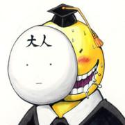 【キス顔争奪】暗殺教室/殺せんせー