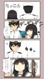 4コマ初雪ちゃん