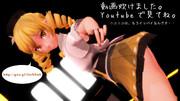 【さとうささら】モザイクロール(Dアレンジ) / 魔法少女☆マミ ver.