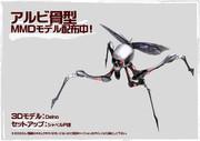 【MMDモデル配布】アルビ骨型【紹介】