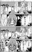 ●GO!プリンセスプリキュア  第1話「ルームメイトは見た」
