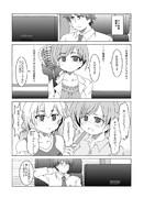デレマス漫画その7