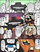 【艦これ】ヲの46:えらいぞ!【4コマ】