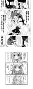 艦これ漫画55