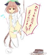 わたしも恵方巻き食べたいです~!!