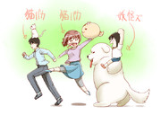 大好きな四コママンガ(動物モノ)