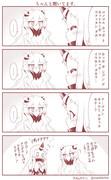 わんこちゃんの日常3