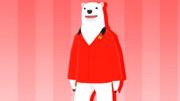 Polar Bear Chaos PMX 0.35