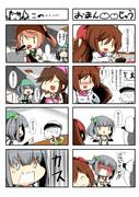 艦これ~4コマ風味~その3