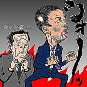 山本太郎氏非難決議を棄権!