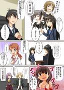 アニメモバマス第4話
