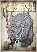 浮世絵クトゥルー『長鼻の怪王』
