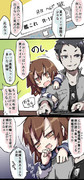 日常系艦これ漫画1