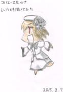 コハエース風ルナというのを描いてみた 色付け版