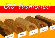 【3Dモデル】オールドファッション【配布あり】