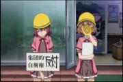 水坂柚季「集団的自衛権反対!」