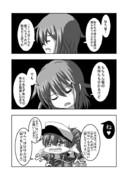 しれーかん電 2-13