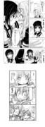 艦これ漫画56