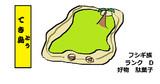 【妖怪ウォッチ】オリジナル妖怪 てき島