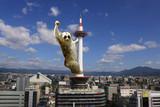 京都タワー淫夢くん