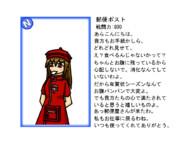 【何これ】郵便ポスト