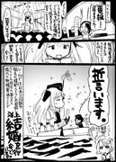 【艦これ】ケッコンカッコガチ【史実】