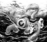単行本「深海獣」発売まであと2日