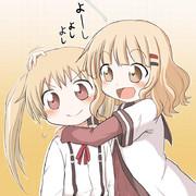 みさきちと櫻子お姉さん