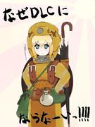 【TOZ】 心の叫び!! 【DLC化願う】