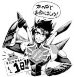 単行本「深海獣」発売まであと1日!!