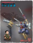 ガンタンクと小林操縦士