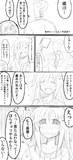CDランキング5位おめでとう漫画