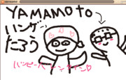太郎とYAMAMOTOさん