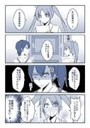 加賀さんラブな瑞鶴の艦これ5話①