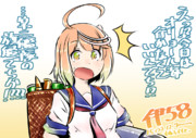 【艦これワンドロ】伊58の冬が始まる