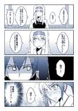加賀さんラブな瑞鶴の艦これ5話②