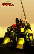 太陽の牙ダグラム:MMDロボットアニメセレクション.25