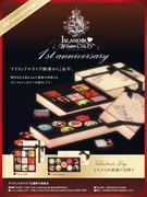 アイランドルライブ一周年記念チョコレート